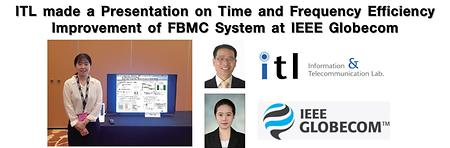 ITL made a Presentation on Time and Frequency Efficiency Improvement of FBMC System at IEEE Globecom